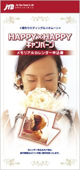 株式会社JTB西日本