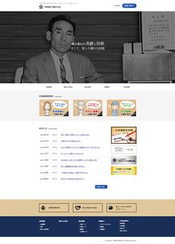 大阪紙器工業株式会社