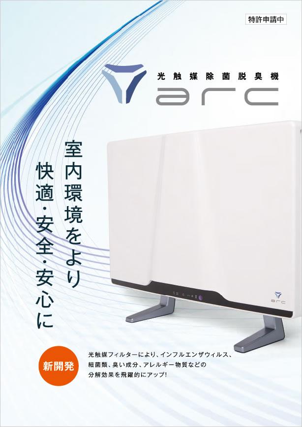 APS ジャパン株式会社