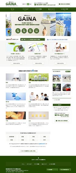 株式会社日本ビジネス開発