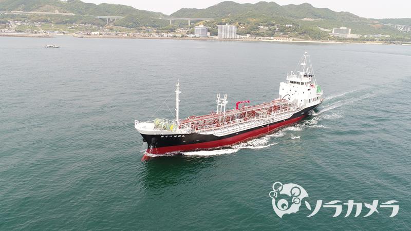 伸興海運株式会社